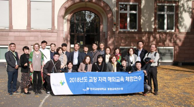 Koreanische Schulleiter/innen zu Besuch